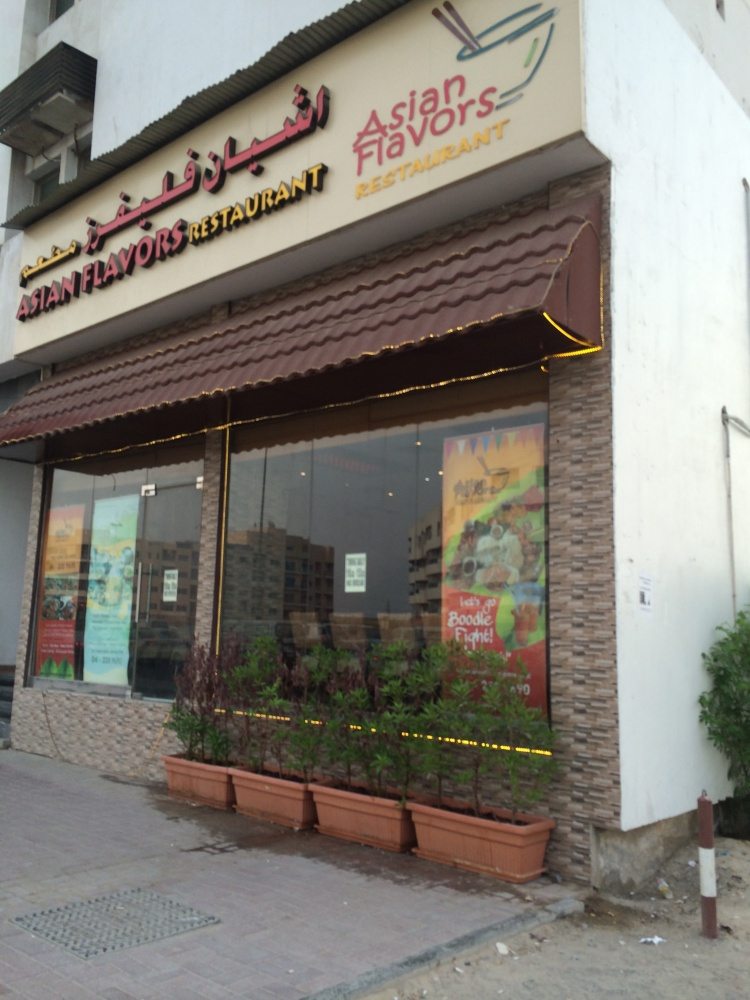 Day 94: Asian Flavors Restaurant, Dubai (1/6)